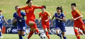 中國女足主場定悉尼 備選為泰國