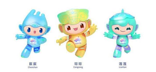 2022杭州亞運會吉祥物介紹