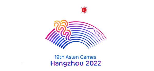 2022杭州亞運會會徽寓意是什麽