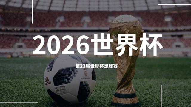 2020-2021NBA赛程介绍