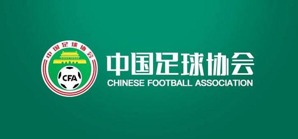 記者:足協為聯賽開賽做準備,提前赴粵滬考察比賽場地
