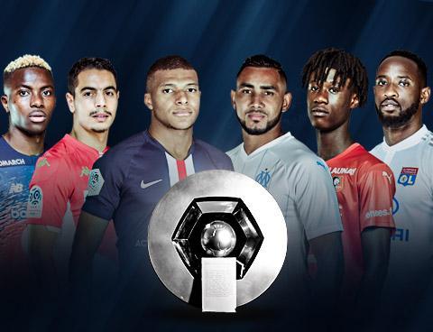 法國甲級聯賽2020-21每日結果匯總