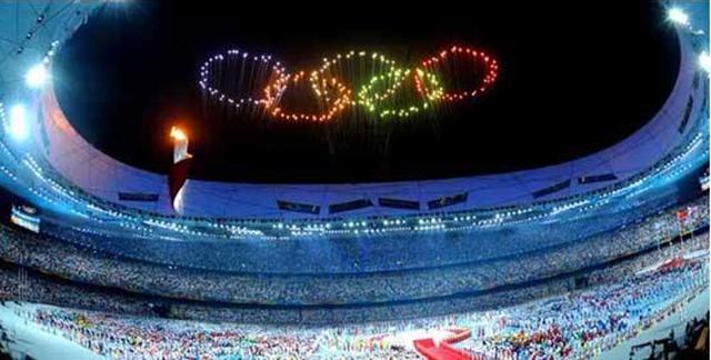 2032年夏季奧運會舉辦時間