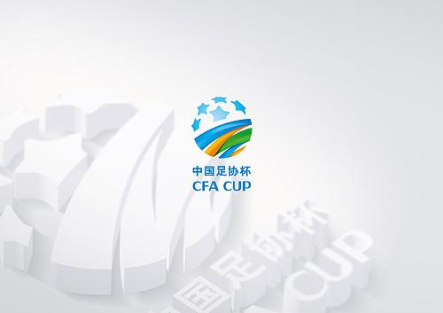 亞洲足協杯球員出場時間排行