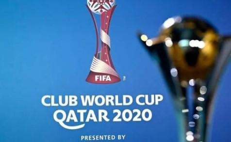 2021世俱杯抽簽結果直播
