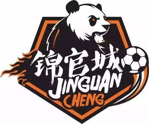 四川錦官城足球俱樂部