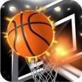 无尽的体育篮球