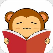 猴子阅读-安卓版