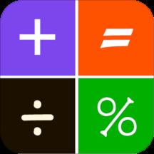 Calculator-安卓版