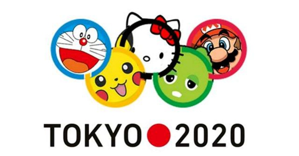 東京奧運會每日賽程
