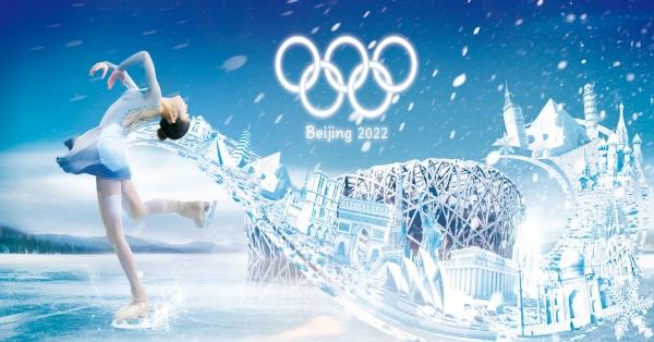 2022北京冬奥会宣传海报发布