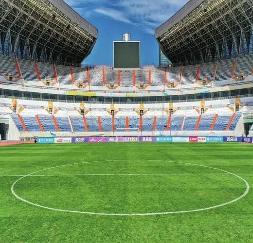 2021足协杯赛区安排介绍