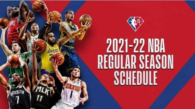 NBA2021-22赛季赛程表一览