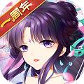 仙剑奇侠传5移植版