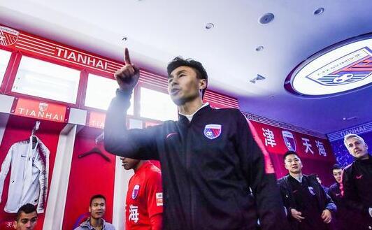 中國足協召開會議討論天海準入資格 能否起死回生?
