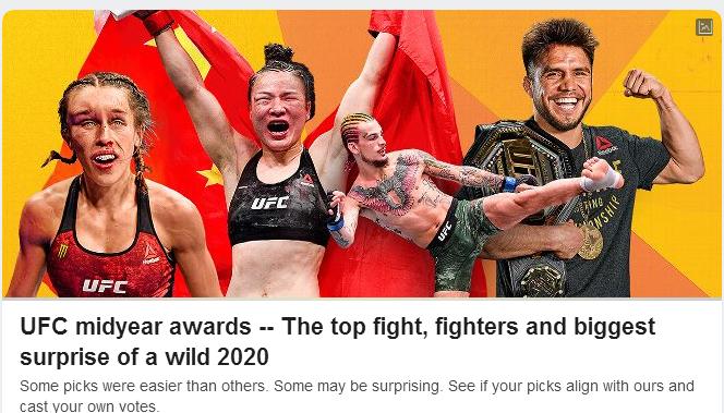 中國名將張偉麗奪得UFC最佳女將