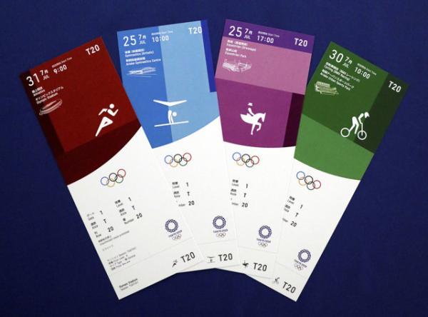東京奧組委開始準備退票政策 最早從本月中旬開始