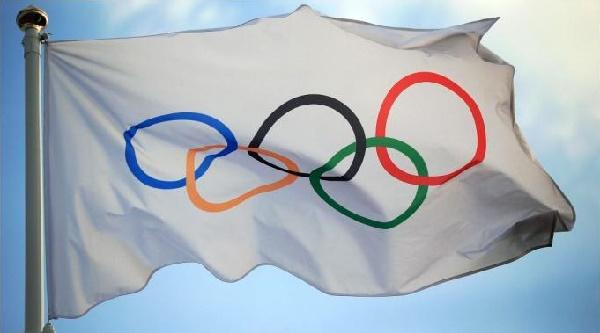 2026青年奧運會舉行地點介紹