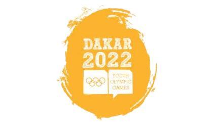 2026達喀爾青奧會舉辦時間介紹