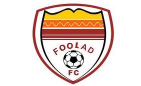胡齐斯坦钢铁足球俱乐部介绍_胡齐斯坦钢铁球员名单、荣誉