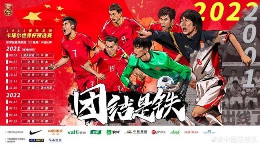 国足vs日本历史战绩_中国国足对日本国足历史战绩
