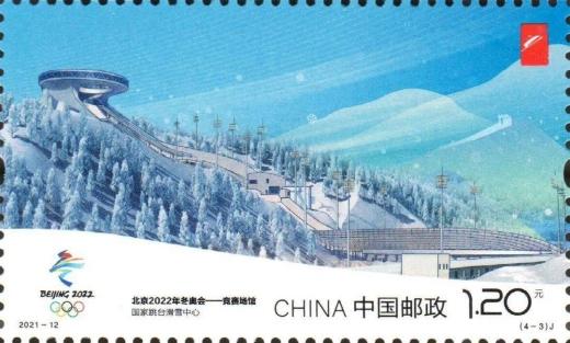 北京冬奥会门票价格多少钱-2022冬奥会门票价格一览表