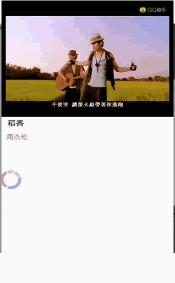 歌词速配-安卓版