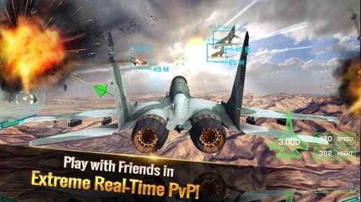 王牌战斗机空战