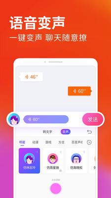 搜狗输入法谷歌版8.31