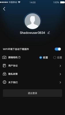 shadow安卓版