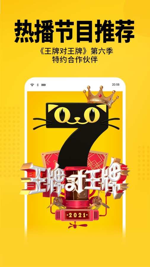 七猫免费小说最新版