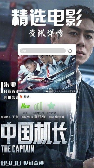 豆角网电视剧最新版