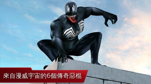 超凡蜘蛛侠